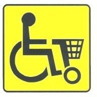 a link to our shopmobility information page